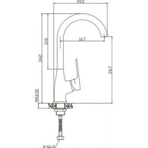 Смеситель Elghansa Brunn New 5682306 для кухни хром