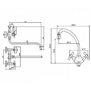 Комплект смесителей Elghansa KIMBERLI Kimberli-set1 (2720163+5930063) хром
