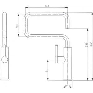 Смеситель Elghansa Cliq 5607324 для кухни хром