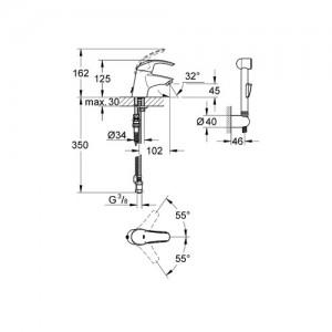 Смеситель Grohe Eurosmart 23124000 для раковины с гигиеническим душем