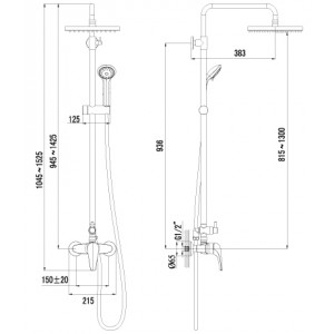 Душевая система Lemark Poseidon LM4260C для душа