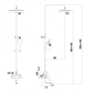 Душевая система Lemark Poseidon LM4262C для ванны