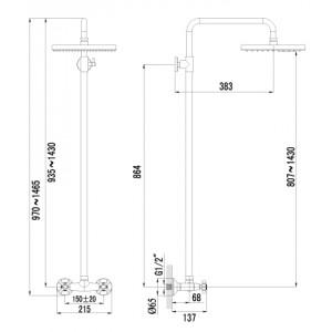 Душевая система Lemark Standard LM2160C для душа