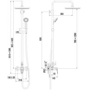 Душевая система Lemark Omega LM3160C для душа