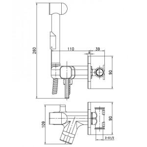 Гигиенический душ Lemark LM7165C