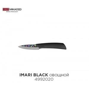 Нож Mikadzo IMARI BLACK PA (4992020) овощной 75 мм