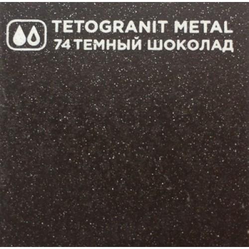 Дозатор Omoikiri OM-02-DC темный шоколад