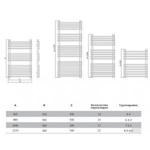 Полотенцесушитель электрический Terminus Ватра 56*104 см