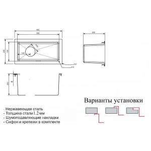 Мойка ZorG RX-2344