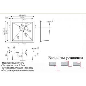 Мойка ZORG SH X-4844