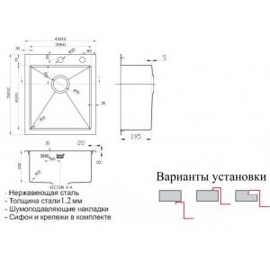Мойка ZORG RX-4551