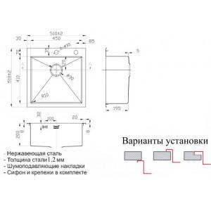 Мойка ZORG RX-5151