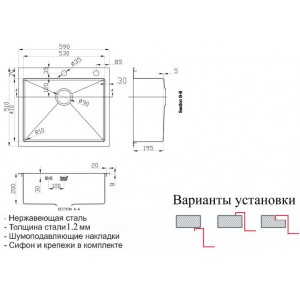 Мойка ZORG RX-5951