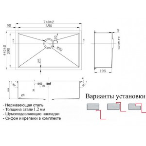 Мойка ZORG SZR-7444 BR