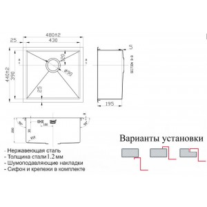 Мойка ZORG RX-4844
