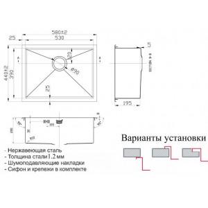 Мойка ZORG RX-5844