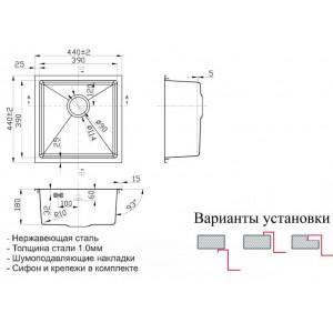 Мойка ZORG SH R 4444