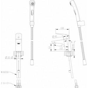 Bravat Drop F14898C-2 хром для раковины с гигиеническим душем