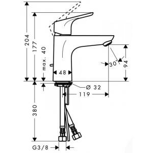 Смеситель Hansgrohe Focus HG-31607000 для раковины хром