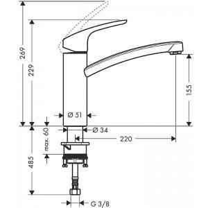 Смеситель Hansgrohe Focus HG-31806000 для кухни хром