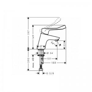 Смеситель Hansgrohe Focus Care HG-31914000 для раковины хром