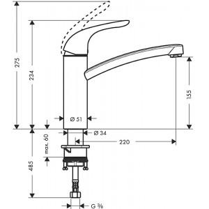 Смеситель Hansgrohe Focus E HG-31780000 для кухни хром