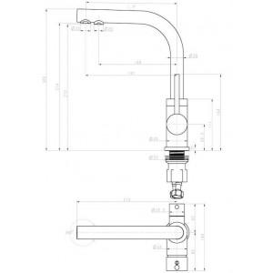 Смеситель Paulmark Essen Es213011-302 для кухни с изливом для фильтра песочный, хром