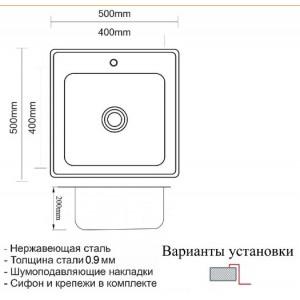 Мойка ZORG SZR-5050 бронза