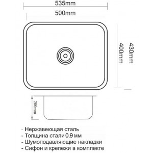 Мойка ZORG SZR-5343 бронза