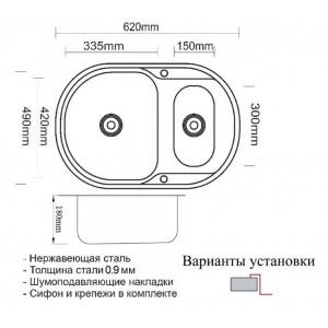 Мойка ZORG SZR-62-2-49 бронза