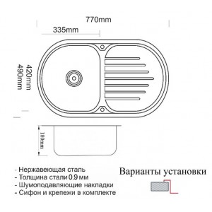 Мойка ZORG SZR-7749 бронза