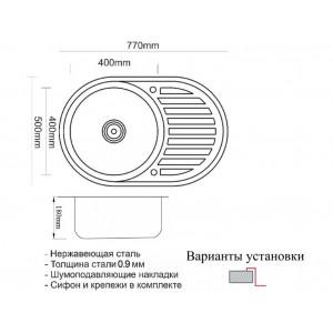 Мойка ZORG SZR-7750 бронза