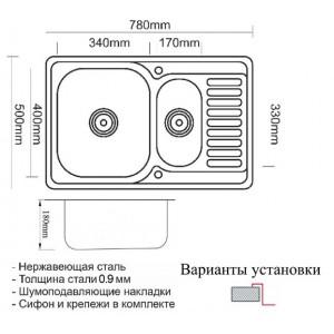 Мойка ZORG SZR-78-2-50 бронза