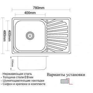 Мойка ZORG SZR-7848 бронза