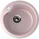 Ulgran U-102 розовый