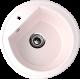 Ulgran U-103 светло-розовый