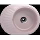 Ulgran U-107m розовый