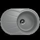 Ulgran U-503 темно-серый