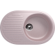 Ulgran U-107 розовый