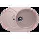 Ulgran U-110 розовый