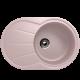 Ulgran U-503 розовый