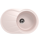 Ulgran U-503 светло-розовый