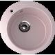 Ulgran U-405 розовый
