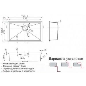 Мойка ZORG SH X-7444 OLENTIA