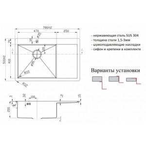 Мойка Zorg PVD 7851L GRAFIT