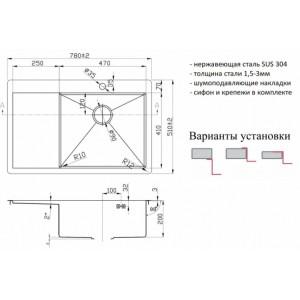 Мойка Zorg PVD 7851R GRAFIT