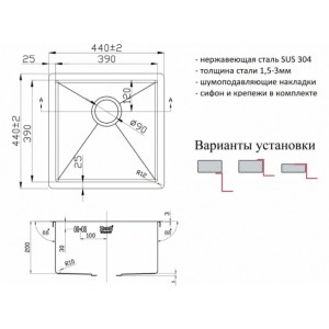 Мойка ZORG R-4444