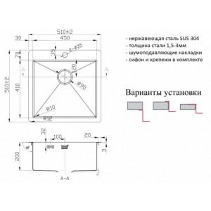 Мойка ZORG R-5151