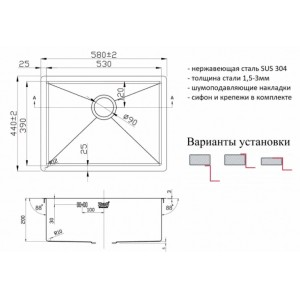 Мойка ZORG R-5844