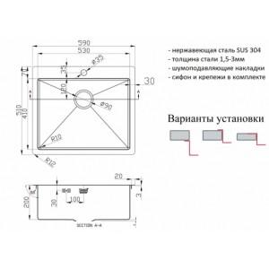 Мойка ZORG R-5951